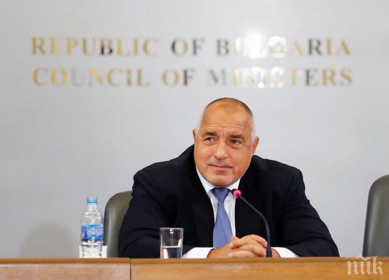 ПЪРВО В ПИК: Министър-председателят Борисов заминава за заседанието на Европейския съвет