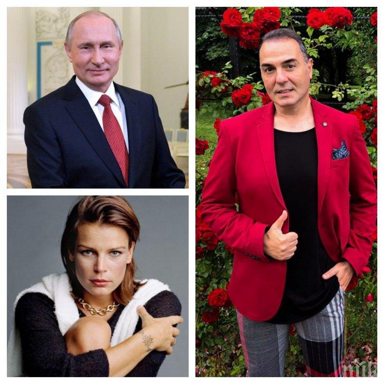 ПЪРВО В ПИК: Драго Драганов отива на цирк с Путин и принцесата на Монако (СНИМКА)