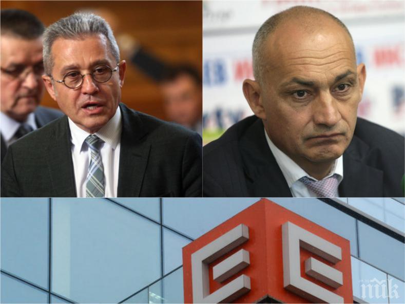 """СКАНДАЛНА ТЕМА: Йордан Цонев скочи за продажбата на ЧЕЗ на """"Еврохолд"""": Сделката се осъществява в тежка корупционна тишина! Лансират я медиите на """"Капитал"""""""