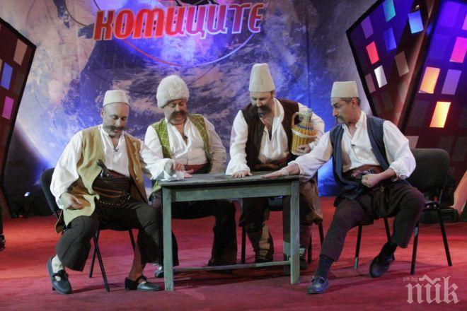 """Любо Нейков и компания снимат нови """"Комици"""" - ето къде можете да ги гледате на живо..."""