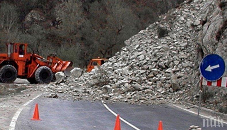 Инвестират 7 млн. лв. за ремонт на второкласни пътища във Велико Търново