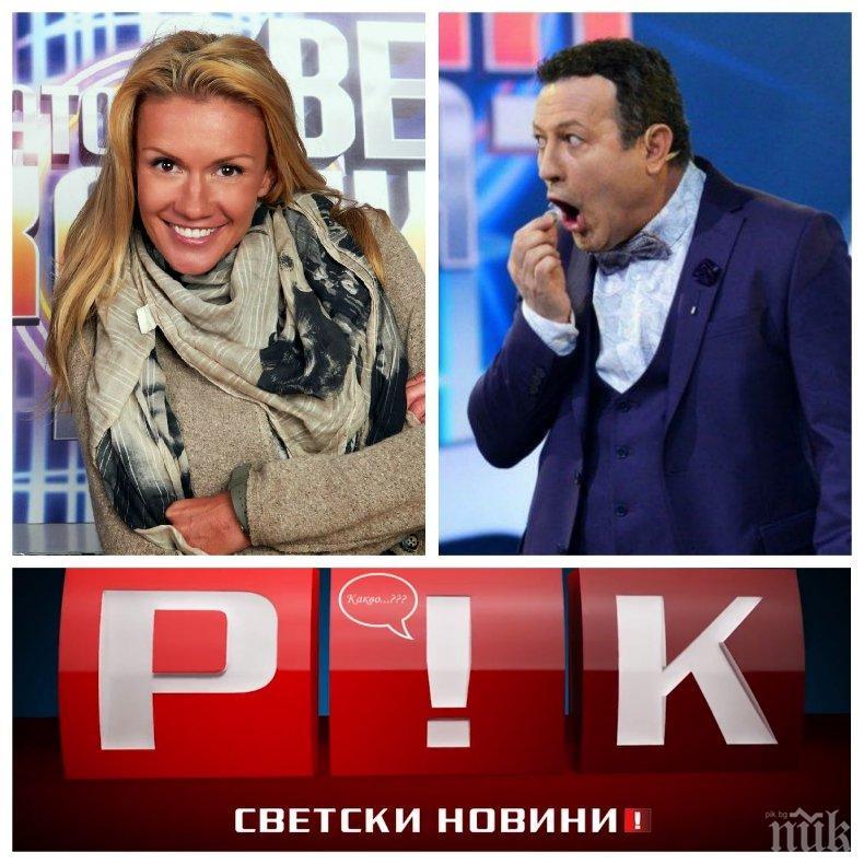 САМО В ПИК TV: Рачков живее като бохем, а Мария цепи стотинката на две - ето кой издържа изоставената водеща