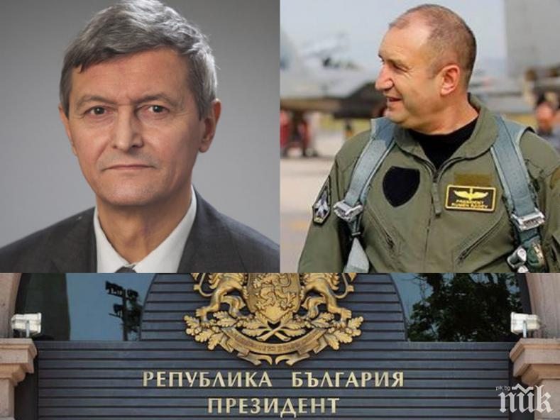 Г-н Радев, знаехте ли, че Илия Милушев е бил арестуван? С купуване на гласове ли станахте президент на България?
