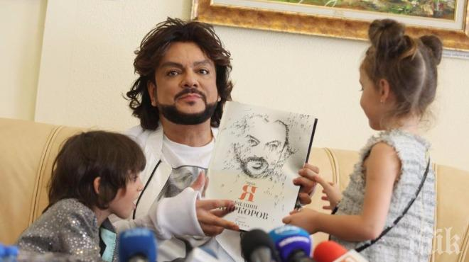 ИЗВЪНРЕДНО В ПИК: Драма в небето с Филип Киркоров и децата му