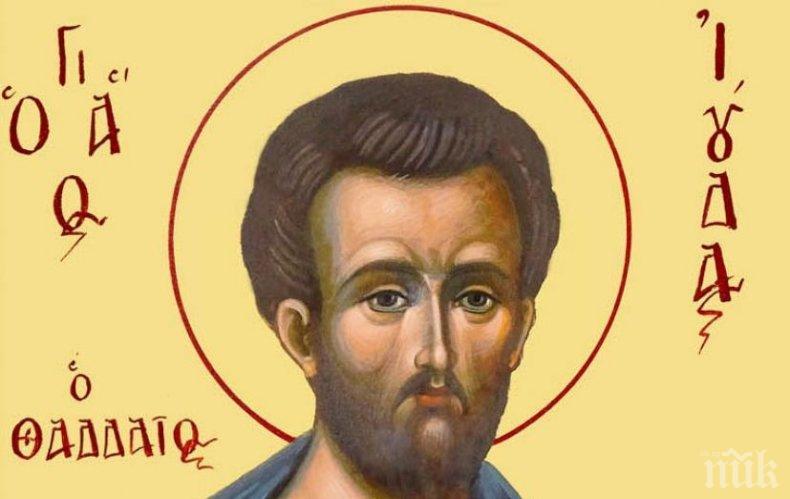 МИСТИЧЕН ДЕН: Имал ли е Христос братя - отговорът ще ви изненада...