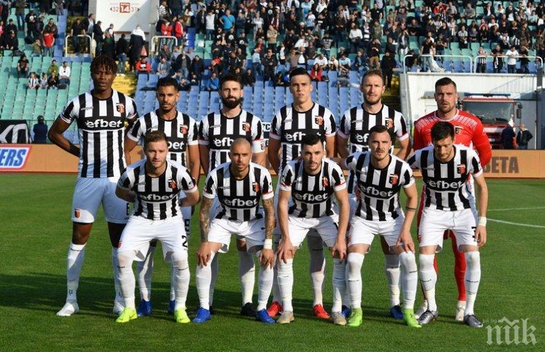 Локо Пловдив изтегли дългата клечка в Лига Европа
