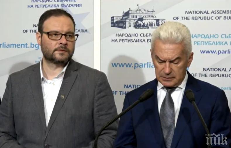 """ПЪРВО В ПИК TV: """"Атака"""" скочи на македонските политици (ОБНОВЕНА)"""
