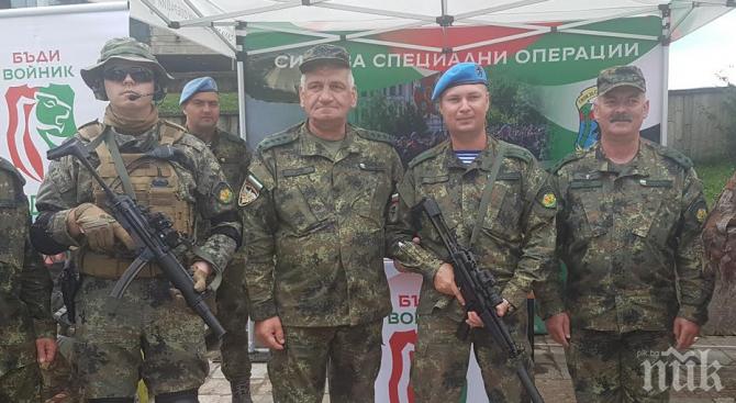 """Ген. Андрей Боцев: С кампанията """"Бъди войник"""" искаме да покажем, че военната професия е престижна и сигурна"""