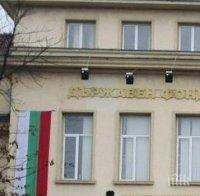 По сигнал: Проверяват къща за гости в Златоград