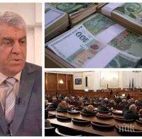 ГОЛЯМОТО ЛАПАНЕ: Румен Гечев се изсули за изцоцаните от БСП субсидии, но мълча като партизанин, когато партията прибираше по 13 лв. за глас