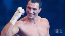Драма с Владимир Кличко, легендарният шампион се размина на косъм от ужасна трагедия