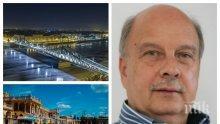 """САМО В ПИК И """"РЕТРО"""": Георги Марков: Будапеща е атракция и спа центърът на Европа! Орбан направи страната си една от най-сигурните"""