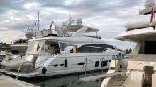 КУЛТОВО: Семейства се съдят за луксозна яхта в Созопол