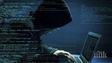 Хакери от САЩ удариха Иран