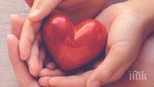 Астролог: Денят е посветен на любовта
