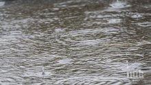 Порой наводни къщи в Котел - евакуираха хора