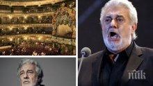 Проблем: Тенорът Пласидо Доминго пропусна представление в Санкт Петербург. Причината е...