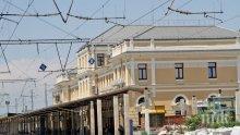 Инвестират 202 млн. лева в жп възел Пловдив