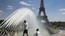 Франция се готви за убийствени жеги с температури над 40 градуса