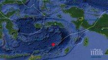 ЗЕМЯТА СЕ ЛЮЛЕЕ: Мощно земетресение от 7,5 удари Индонезия