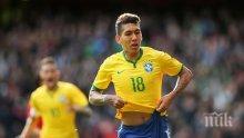 Бразилия си го изкара на Перу на Копа Америка