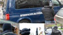ИЗВЪНРЕДНО В ПИК: Бургас почерня от полиция! Спецпрокуратурата, ДАНС и ГДБОП блокираха града