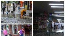 ПРОЛИВЕН ДЪЖД ОТНОВО ЗАЛЯ СОФИЯ: Бурята удари за трети път днес (ВИДЕО)
