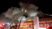 ОГНЕН АД В ИСТАНБУЛ: Четири жертви на пожар във фабрика