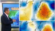 ГОРЕЩО: Климатологът проф. Рачев: Морската вода е рекордно топла. Мълниите удрят със стотици хиляди волтове, колкото АЕЦ