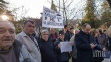 Съдът не разреши строеж на крематориум в Куклен
