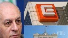 В ДЕСЕТКАТА: Юрий Асланов с интересна теория - прикрива ли темата за партийните субсидии сделката за ЧЕЗ. Да не стане като с КТБ...