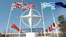 Членовете на НАТО ще изхарчат за обрана над 1 трилион долара през 2019 година