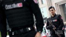 Властите в Турция задържаха гражданин на Норвегия за връзки с ПКК
