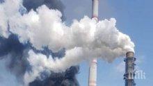 """ОТ ПОСЛЕДНИТЕ МИНУТИ: Падна горящият 135-метров комин в ТЕЦ """"Марица Изток 2"""" (ВИДЕО)"""