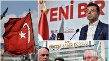 ИЗБОРИ: 10 милиона гласуват повторно за кмет на Истанбул