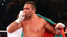 Лоша новина за Кобрата - абсолютен шампион го предрежда за титлите