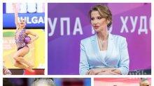 ПЪРВО В ПИК: Дъщерята на Слави Бинев разплака Илиана Раева! Вижте как Ели Бинева напуснала ансамбъла, за да не го провали на игрите в Токио