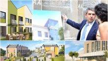 САМО В ПИК TV: Фирма до Плевнелиев вдига нов бетонен град край София - 136 луксозни къщи никнат вместо гори и поляни (РЕПОРТАЖ)