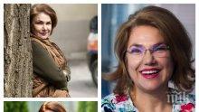 САМО В ПИК! Воайорка: Марта Вачкова тайно зяпа голи мъже на морето (ВИДЕО)