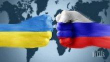 Украйна бойкотира Съвета на Европа, след като ПАСЕ върна правото на глас на Русия