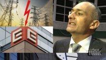 """МЕГА СДЕЛКА: Комисията за финансов надзор от месец проверява финансите на """"Еврохолд"""" заради покупката на ЧЕЗ"""