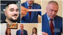 """Марешки се оправда след томболата без награда - от """"Воля"""" не открили победителя"""
