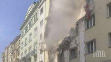 Ранените при взрива в сграда във Виена достигнаха 12