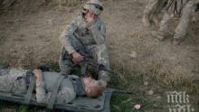 Двама американски военни в Афганистан са убити