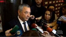 ИЗВЪНРЕДНО В ПИК TV: Валери Симеонов с коментар за субсидиите, НФСБ връща надвзетите пари