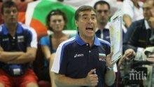 Селекционерът на волейболните национали ще може да разчита на най-доброто за турнира в Пловдив