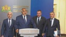 """ВАЖЕН ДЕН: Субсидиите събират Борисов и """"Обединени патриоти"""" на коалиционен съвет"""