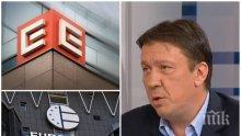 """САМО В ПИК! Явор Куюмджиев с остър коментар за ЧЕЗ и """"Еврохолд"""" - кой трябва да купи компанията и стои ли сянката на Цветанов зад сделката"""