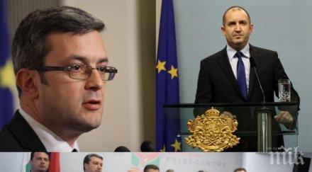 """УДАРНО! Тома Биков разби мантрите на БСП и """"Демократична България"""" за субсидиите, жегна и Румен Радев: Той от олигархията ли е?"""