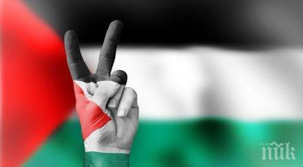 палестина бойкотира инициираната сащ конференция бахрейн